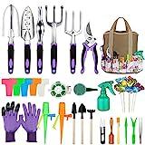 Tudoccy Garden Tools Set 83 Piece, Succulent Tools Set...