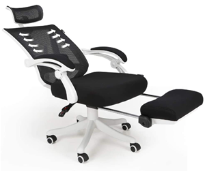 Hbada office recliner chair with footrest