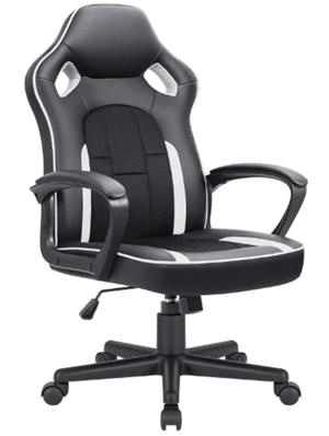Jummico ergonomic gaming chair