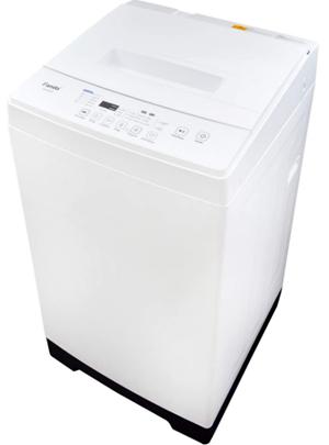 Panda pan50swf2 compact washing machine 2