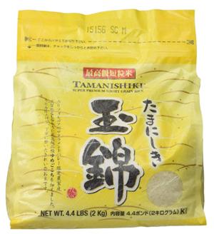 tamanishiki super premium white rice short grain